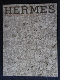 2010年エルメスパンフレット