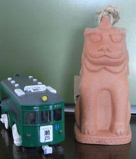 瀬戸電とお願い狛犬