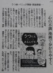 読売新聞(大阪)