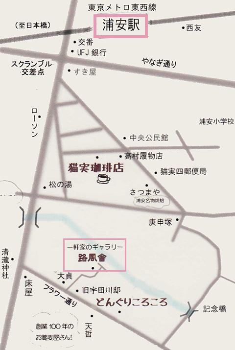 路風舎地図